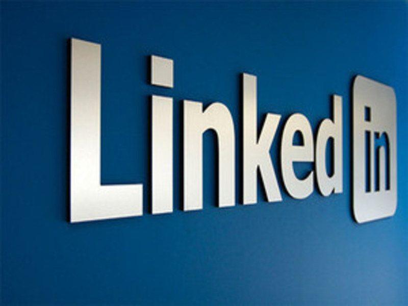 Πώς Κάνω το Βιογραφικό μου στο LinkedIn;